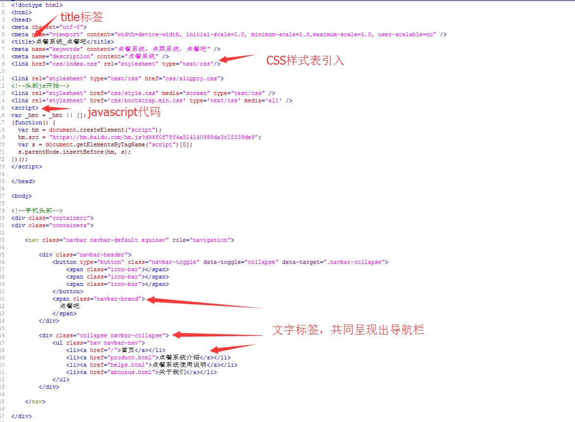网页设计效果图
